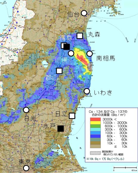 福島第一原子力発電所事故に関わ...